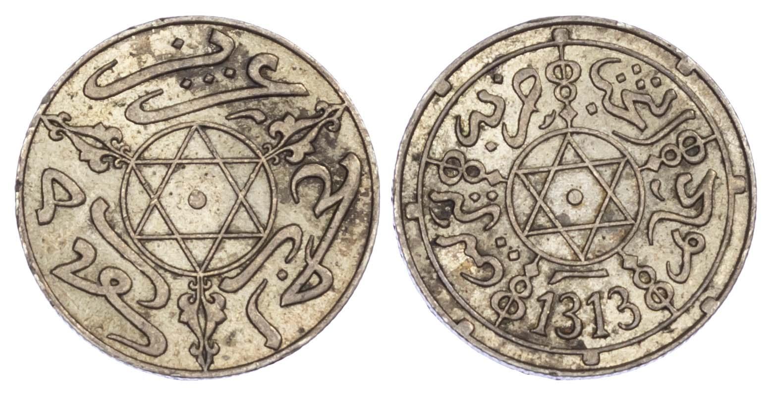 Morocco, Abdul Aziz I, Silver Dirham (1/10 Rial)
