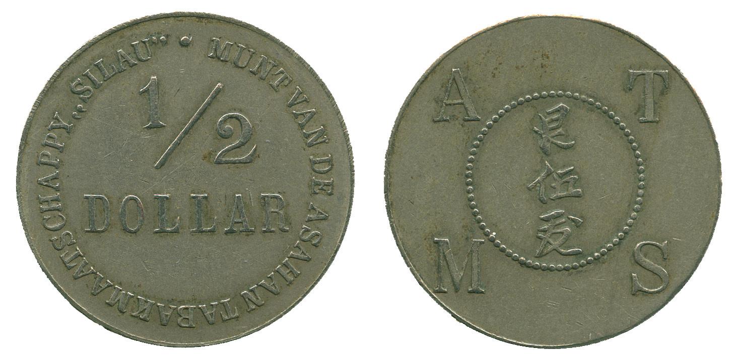 Netherlands, Dutch East Indies, Sumatra, Asahan Tabak Maatschappy, 1/2 Dollar