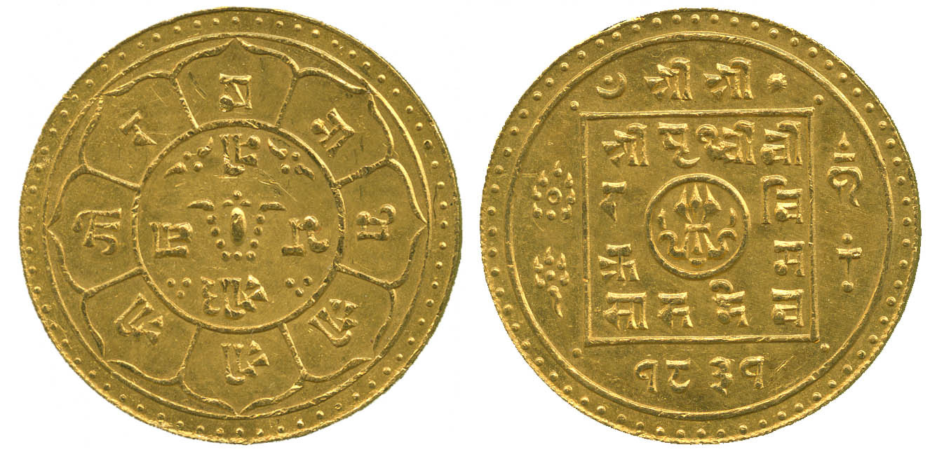 Nepal, Prithvi Bir Bikram, Gold Mohar, 1909