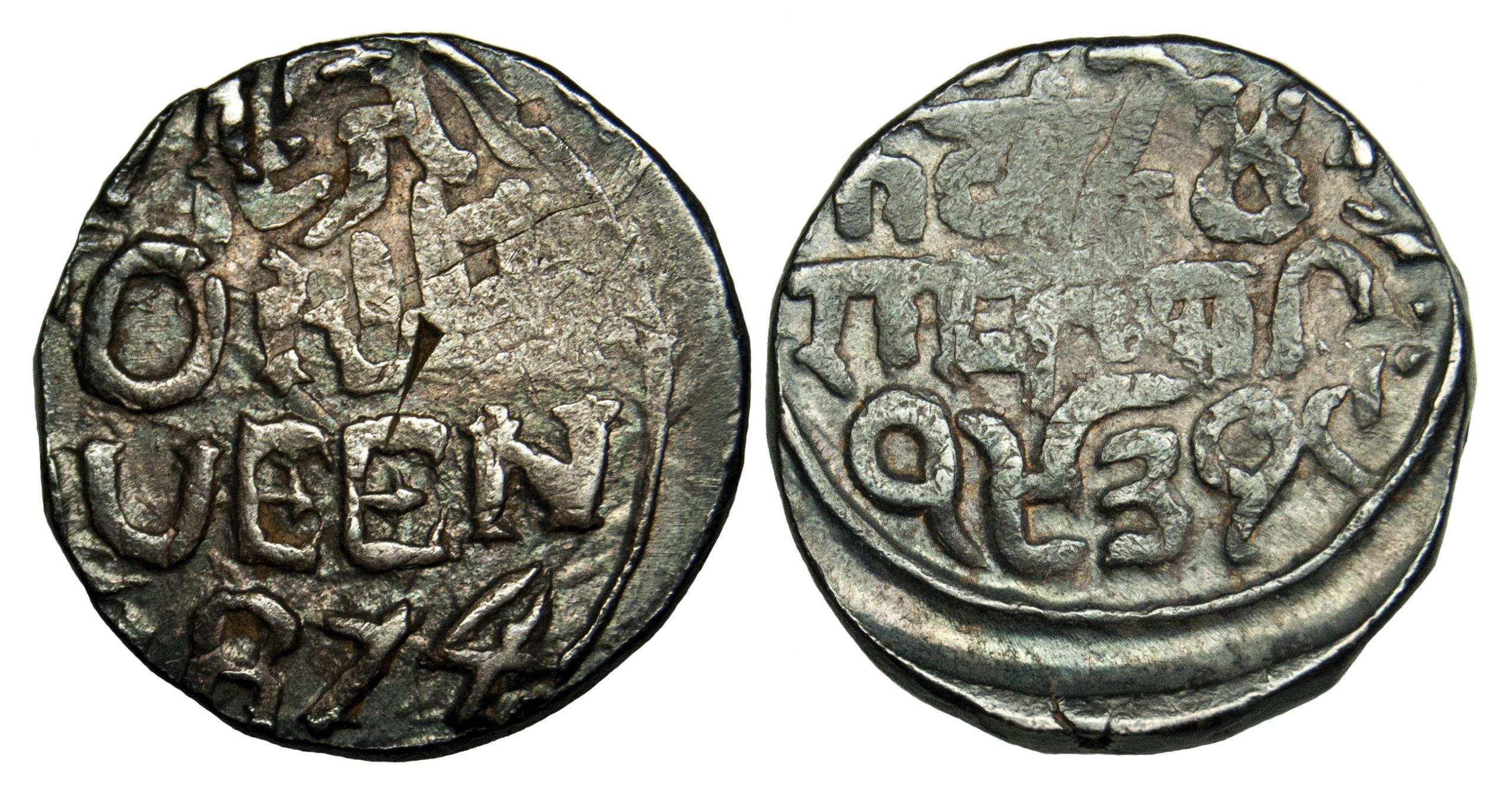 India, Bundi, Victoria, Silver Rupee, 1874