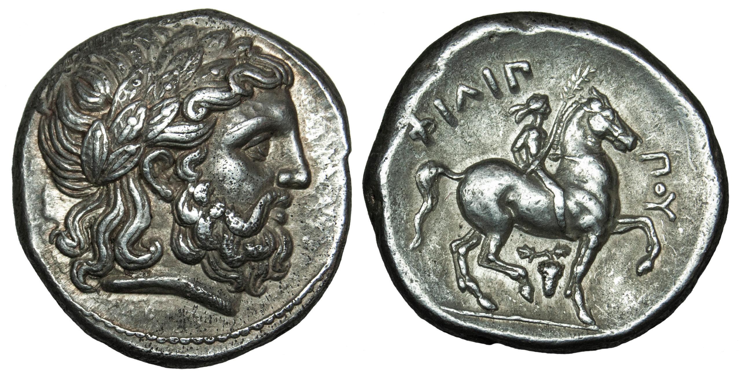 Philip II AR Tetradrachm Pella
