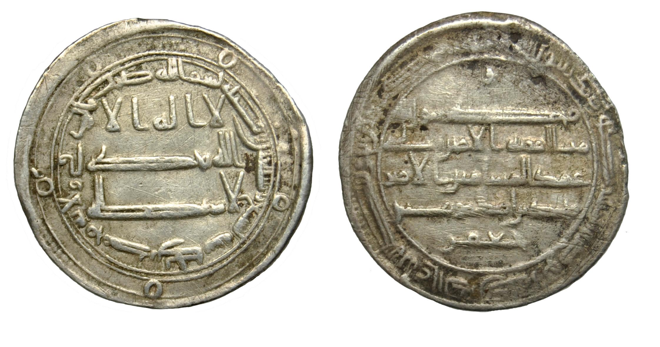 Islamic, Abbasid, al-Rashid, Dirham, al-Rayy, 179h