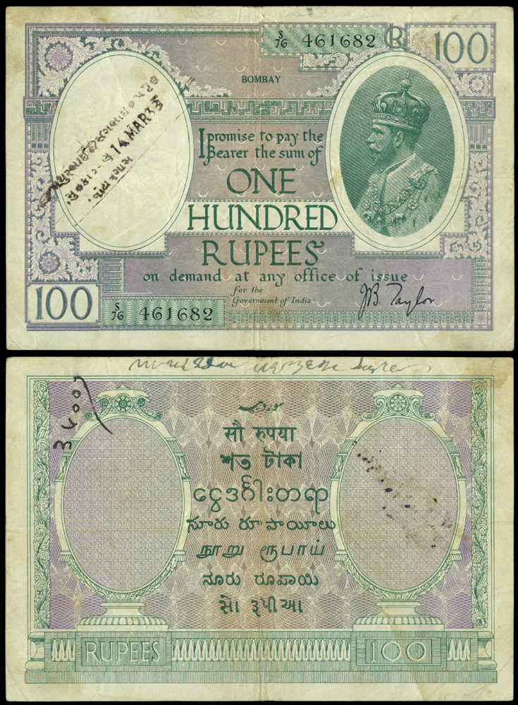 India, Government of India, 100 Rupees, c.1927