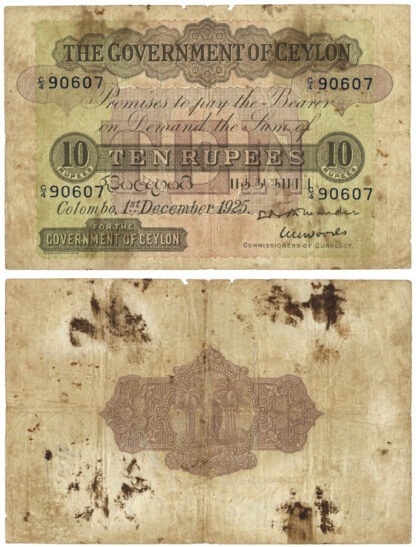 Great Britain, Ceylon, 10-Rupees, 1925