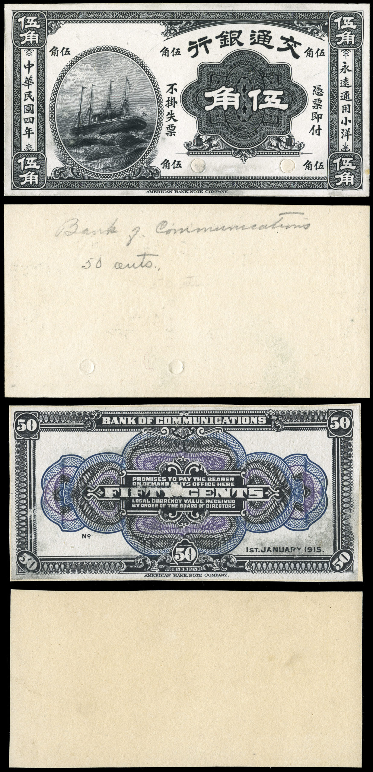 China, Bank of Communications, Proof 50-Cents