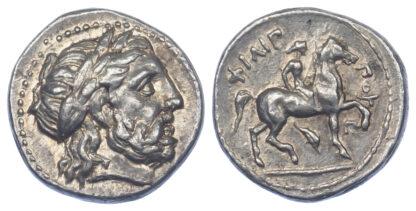 Kingdom of Macedon, Philip II, Silver Tetradrachm