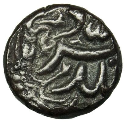 India, Mughal Empire, Jalal al-Din Muhammad Akbar I (AH 963-1014), silver Misqal