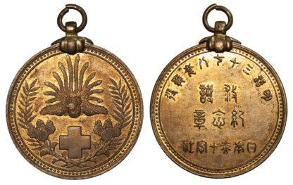 Japan, Red Cross Medal, 1904-05 Russo Japanese War