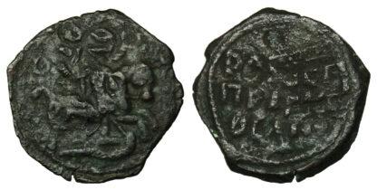 Crusaders, Antioch, Roger of Salerno, Copper Follis