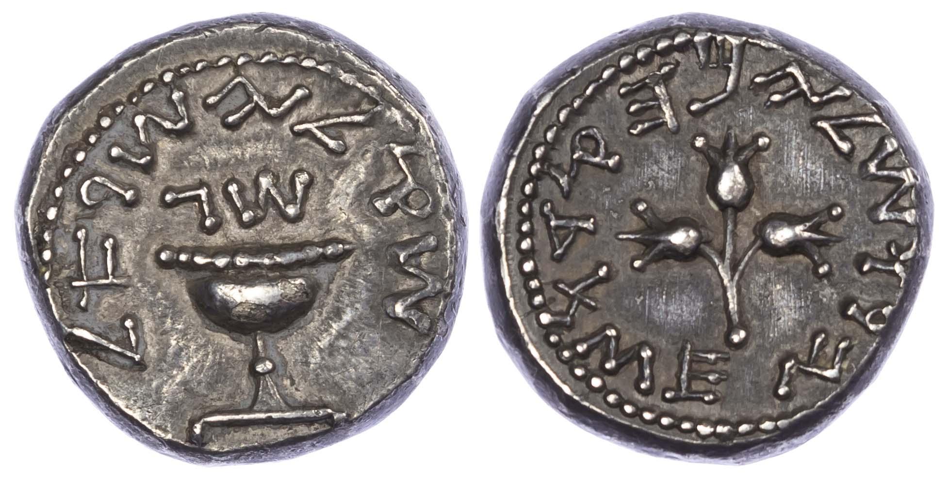 Judaea, First Revolt, Silver Shekel, Year 3