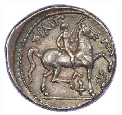 Philip II, Silver Tetradrachm