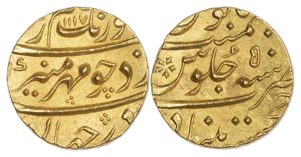 India, Mughal Empire, Aurangzeb, Mohur, Khujista Bunyad