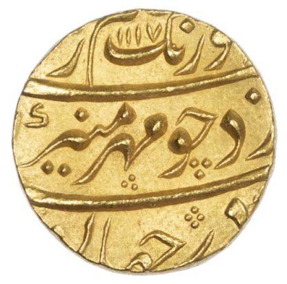 Aurangzeb, Mohur, Khujista Bunyad