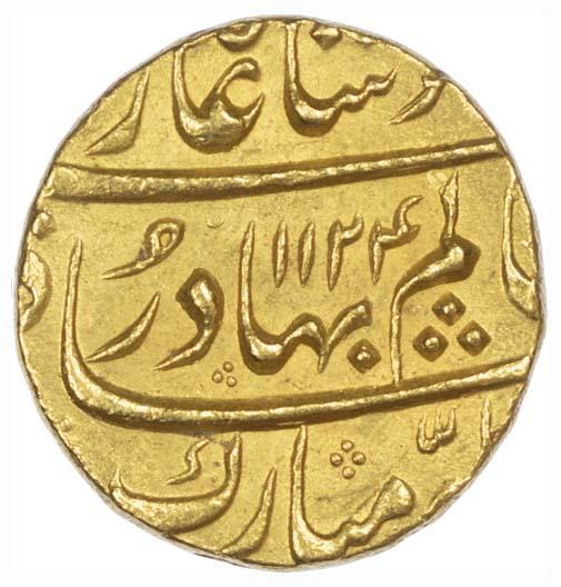 India, Shah 'Alam I, Mohur, Khujista Bunyad