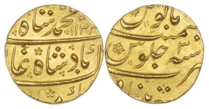 India, Muhammad~Shah, Mohur, Khujista Bunyad