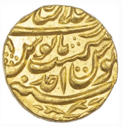 India, Alamgir II, Mohur, Dar al-Khilafat