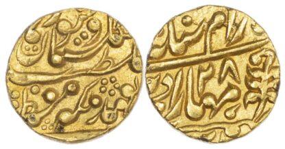 India, Princely States, Jaipur, Ram Singh, Mohur