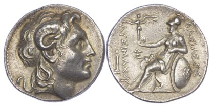 Kings of Thrace, Lysimaschos, Silver Tetradrachm