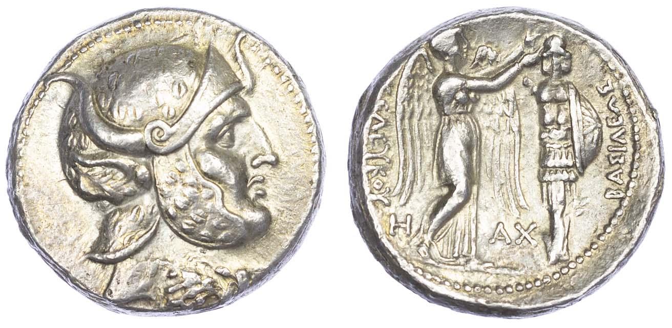 Seleukos I, Silver Tetradrachm