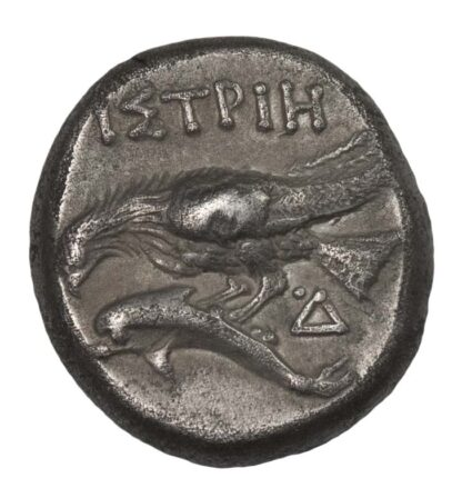 Moesia, Istros, Silver Drachm