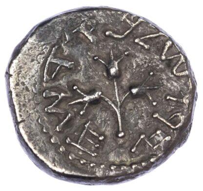 Judea, First Revolt, Silver Shekel, Year 1