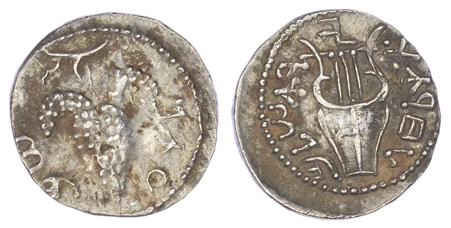 Judea, Bar Kokhba Revolt, Silver Zuz