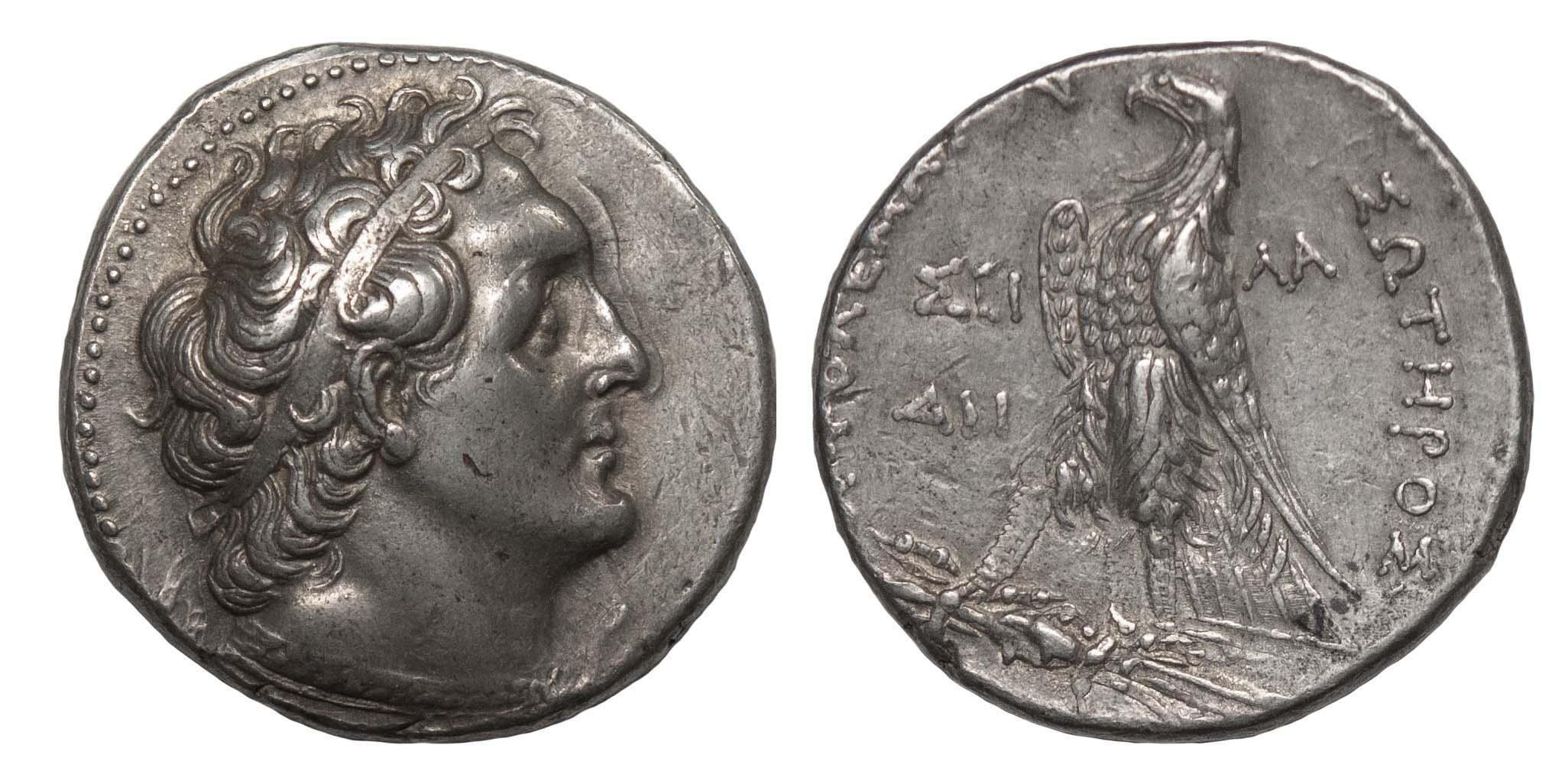 Ptolemy II, Silver Tetradrachm