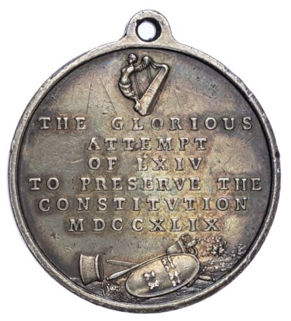 George II (1727-1760), Dissensions between Dr Charles Lucas and the Corporation of Dublin 1749, Silver medal