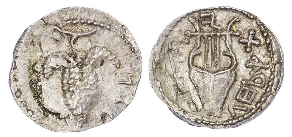 Judaea, Bar Kokhba Revolt, Silver Zuz