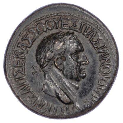 Vespasian, Bronze Unit