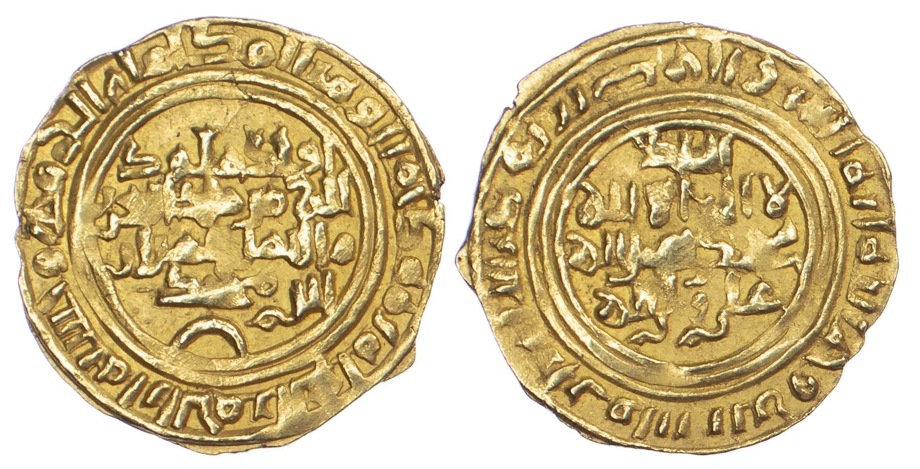 Zuray'id, Imran b. Muhammad, posthumous Gold Dinar (563h/1168 AD) - rare