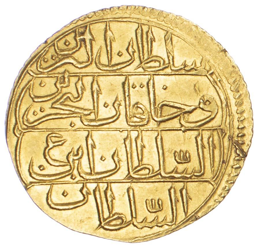 Ottoman Empire, Egypt, Mahmud I, Gold Zeri Mahbub (1143h/1730 AD)
