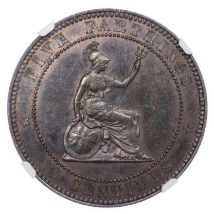 1857 Decimal Pattern Five Farthings - 10 Centimes