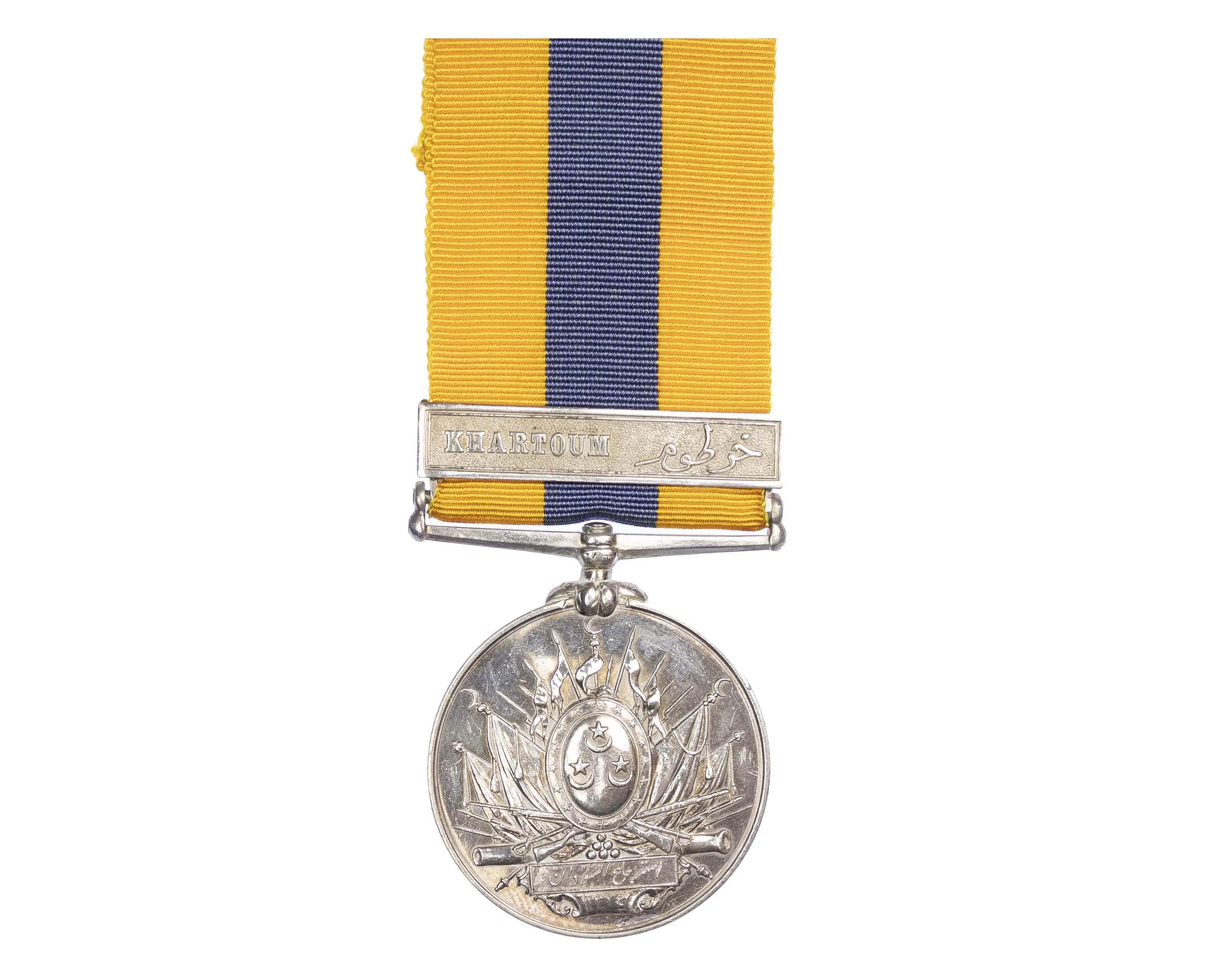 Khedive's Sudan Medal 1896-1908, one clasp, Khartoum