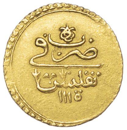 Ottoman Empire, Ahmad III bin Mohammad, AD 1703-1730, Zinjirli Altun, Tblisi mint