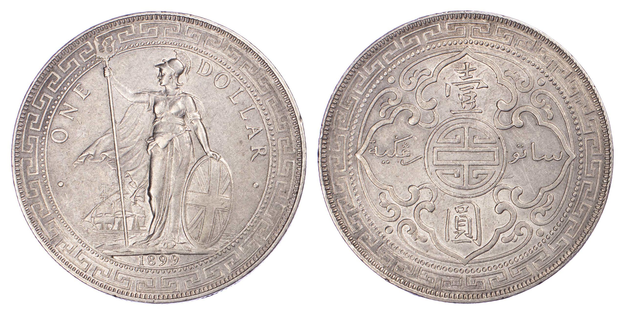 Hong Kong, Victoria, Silver Trade Dollar, 1899