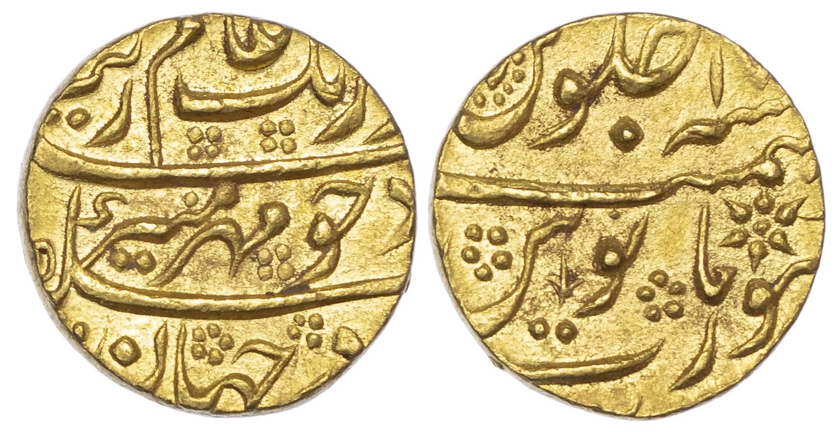 India, Mughal Empire, Aurangzeb Alamgir (AD 1658-1707), gold Mohur