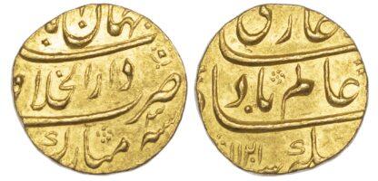 India, Mughal Empire, Shah Alam I (AD 1707-1712), gold Mohur