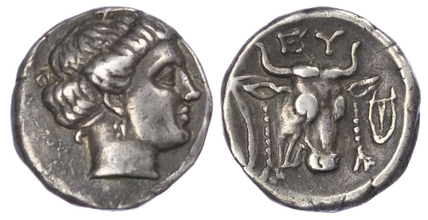 Euboean League, Silver Drachm