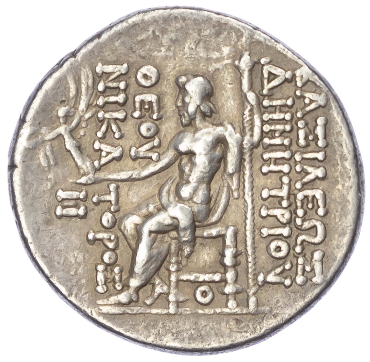 Demetrios II, Silver Tetradrachm