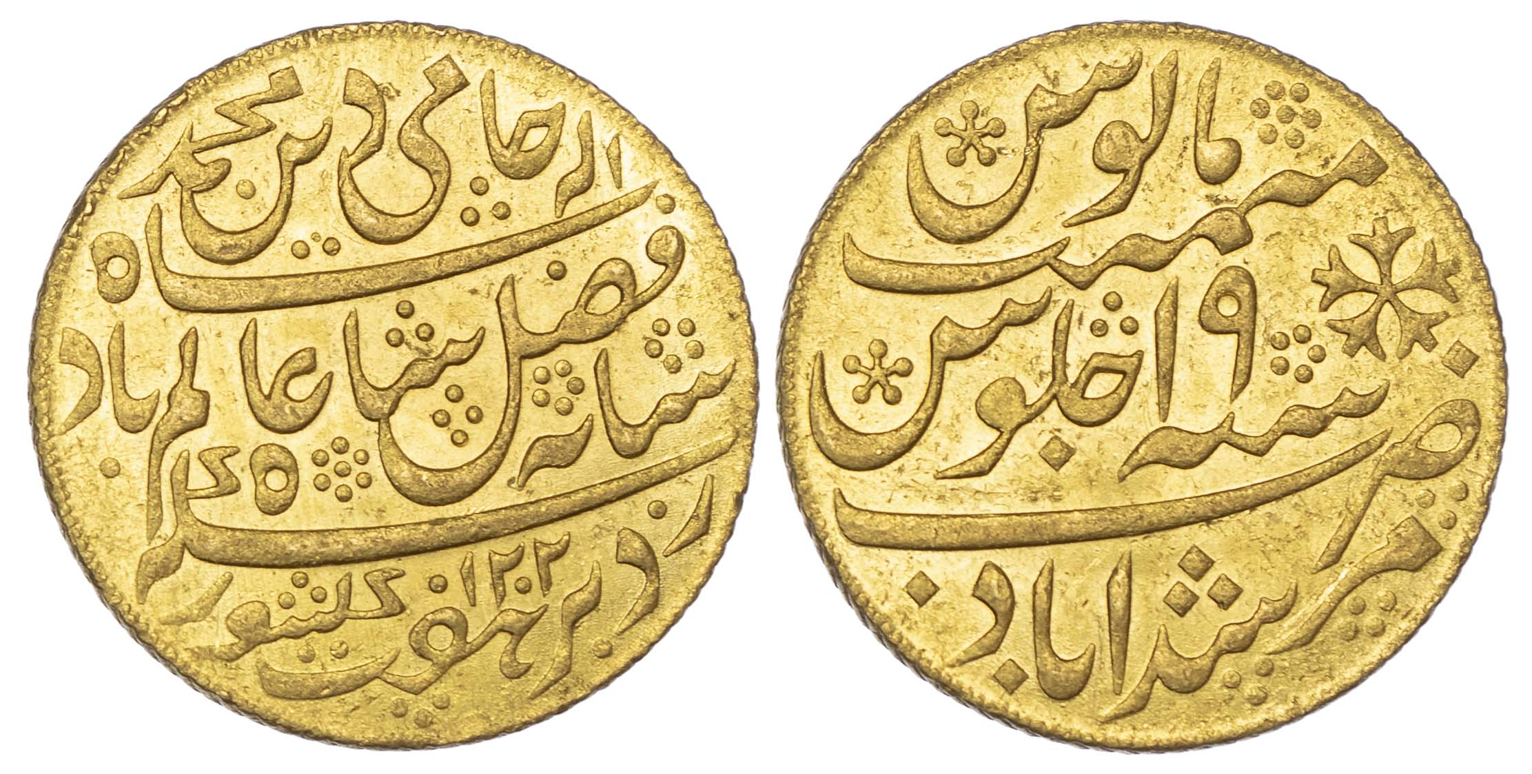 India, E.I.C., Bengal Presidency, Murshidabad (1825-1830), gold Mohur