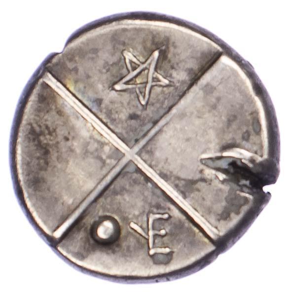 Thrace, Chersonesos, Silver Drachm