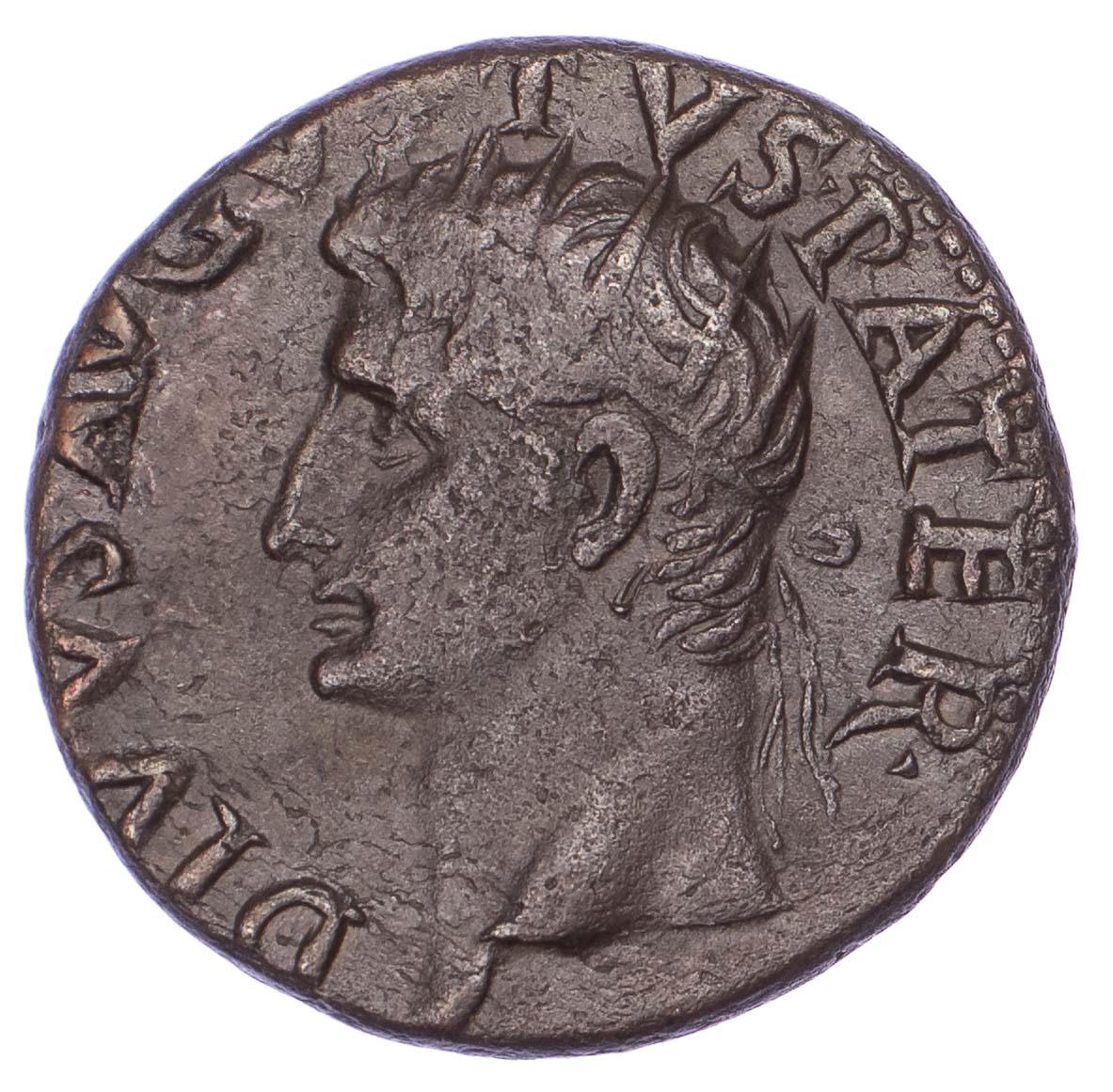 Augustus, Bronze Dupondius
