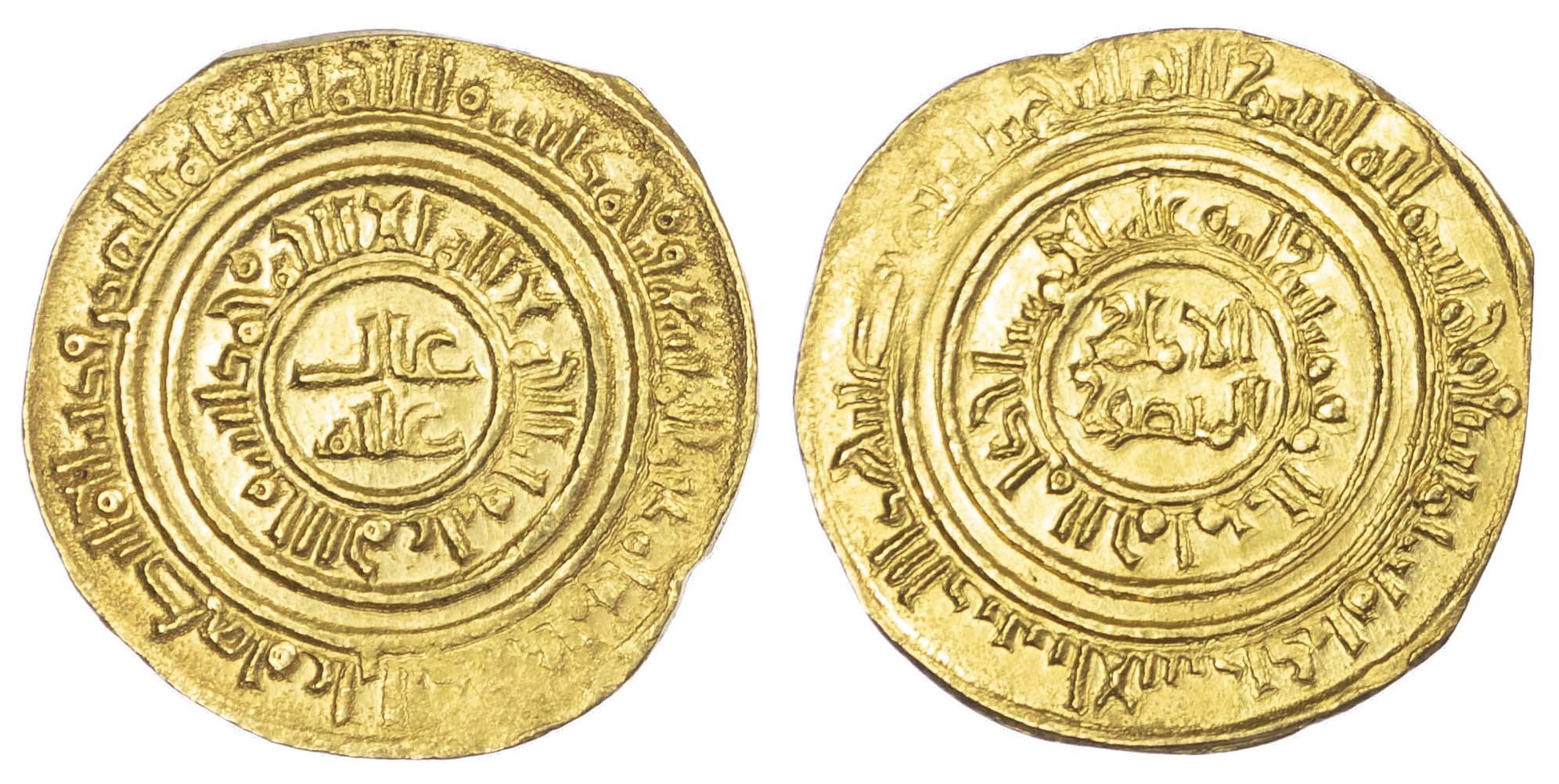 Egypt, Fatimid, al-Amir al Mansour (AH495-524 / 1101-30 AD), gold Dinar