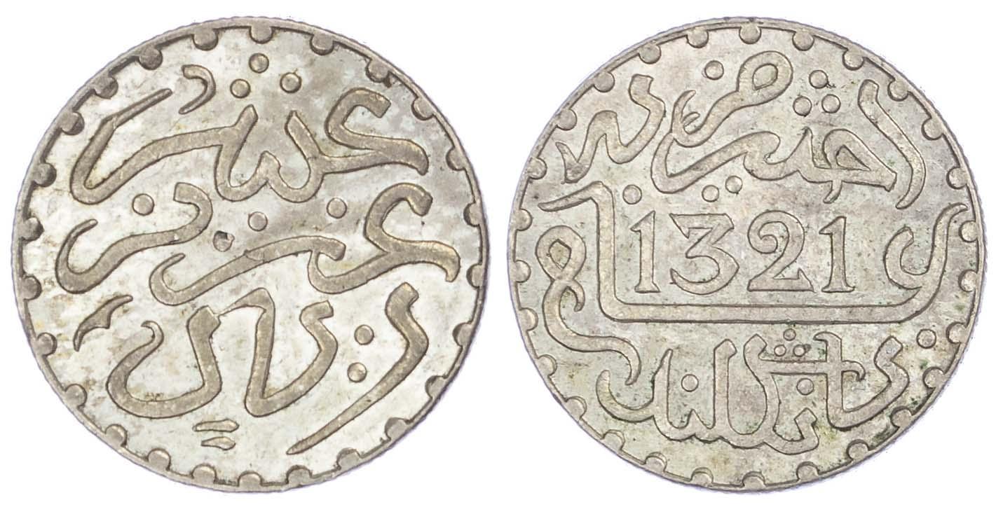 Morocco, Abdul Aziz I (AH 1311-1326/ AD 1894-1908), Silver 1 Dirham, AH1321 London