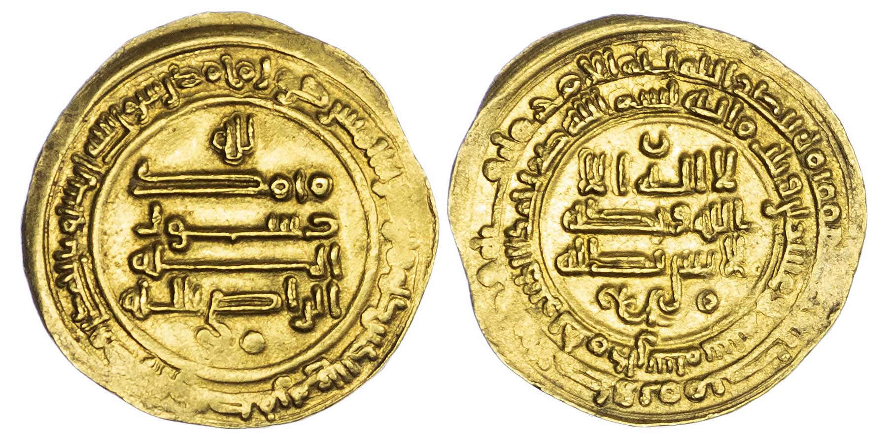 Abbasid, Al-Radi, gold Dinar, AH326 / 938 AD - rare