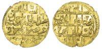 Ottoman Empire, Abd al-Hamid I, gold Zeri Mahbub, AH1187 / AD 1774