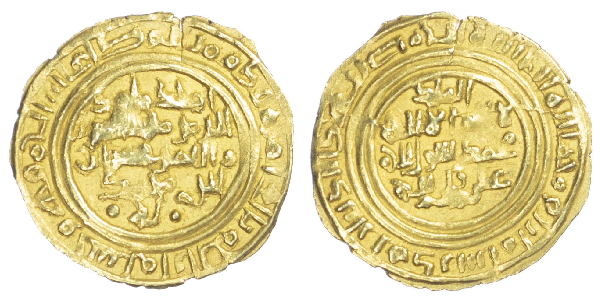 ZURAY'ID, IMRAN B. MUHAMMAD, POSTHUMOUS GOLD DINAR (564H/1169 AD) – VERY RARE