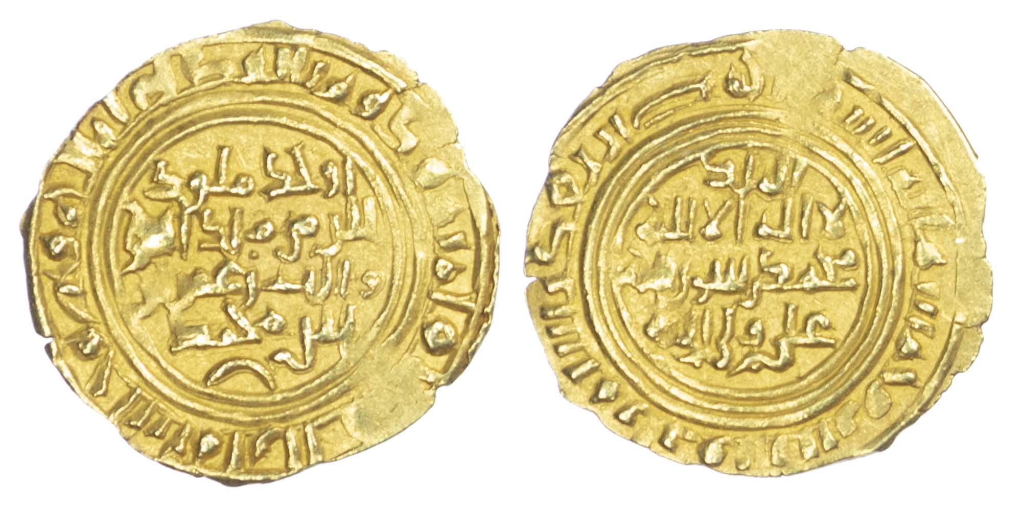 ZURAY'ID, IMRAN B. MUHAMMAD, POSTHUMOUS GOLD DINAR (563H/1168 AD) – RARE