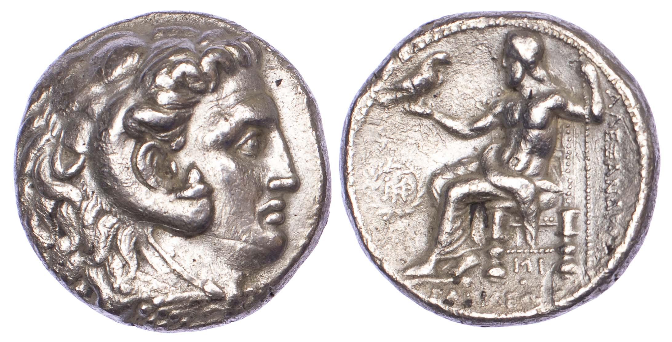 Alexander the Great, Silver Tetradrachm